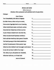 romeo juliet prologue worksheet by english married math tpt