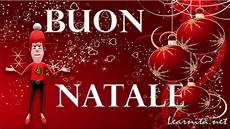 merry christmas in italian language