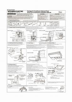automotive air conditioning repair 1986 mitsubishi truck security system mitsubishi rg79v973h01 air conditioner installation manual