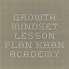 probability worksheets khan academy 5818 growth mindset lesson plan khan academy growth mindset growth mindset lessons habits of