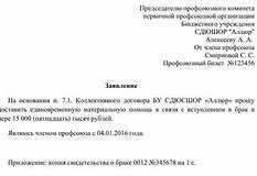 единовременная выплата при рождении второго ребёнка в москве