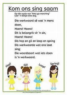 kort afrikaanse kinder gedigte ourclipart