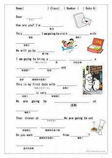 worksheets in japanese 19515 mad lib for japanese students be going to worksheet free esl printable worksheets made by teachers