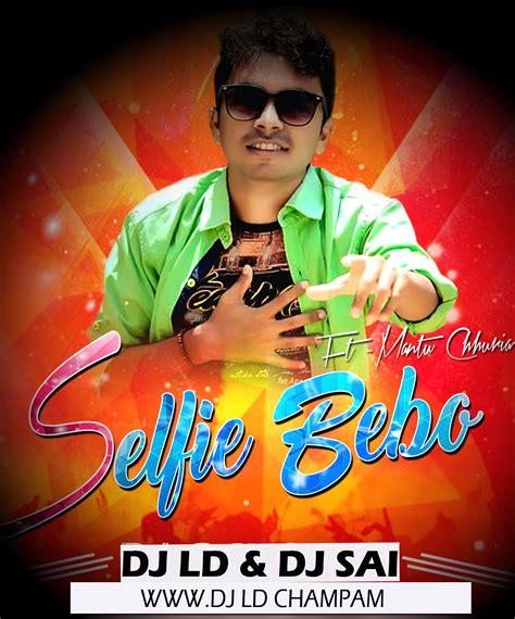 Selfie Bebo