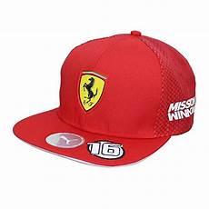 F1 2019 Caps