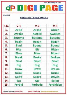 dp forms of verb 20 jul 17