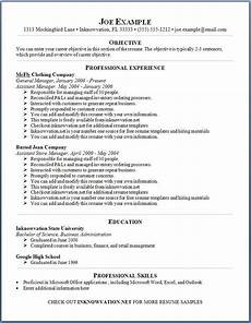 free resume sles online i would like to tell you that we have thousands sles that you can