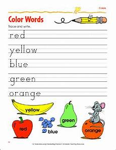 colors tracing worksheets 12820 trace and write color words printable skills sheets