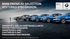 bmw premium selection bmw premium selection garantie