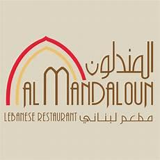 consolato uae dubai home dubai united arab emirates menu