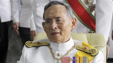 Thai Kong Meny