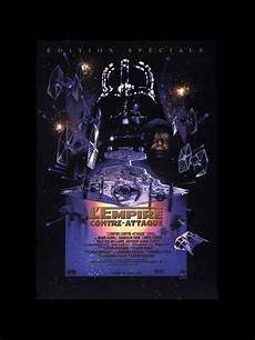 affiche du star wars l empire contre attaque