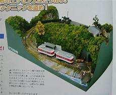 N Scale Layouts Small Spaces