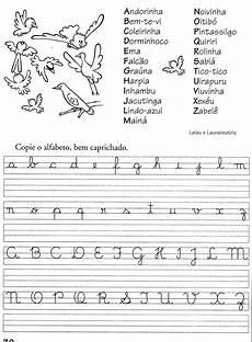 atividades aprender escrever com letra cursiva alfabetiza 231 227 o infantil lidi alfabetiza 231 227 o