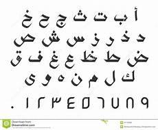 Ausmalbilder Arabische Buchstaben Arabic Letters With Numbers Stock Illustration Image