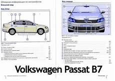 car service manuals pdf 1997 volkswagen passat user handbook user s manual for volkswagen passat b7 proyectos