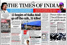 price bangalore sell newspapers for rs 8 per kg in