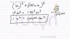 conversion of metric units cubic meters to cubic