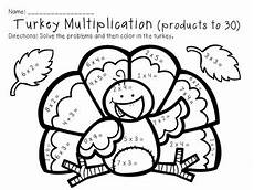 thanksgiving multiplication coloring worksheets grade 3 4760 thanksgiving multiplication and division by the busy class tpt