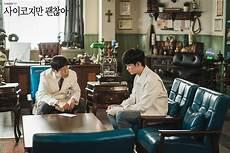 It S Okay To Not Be Okay Drama Korea Review