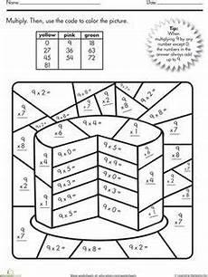 multiplication color by number worksheets 4th grade 16335 multiplication color by number cake material didactico para matematicas juegos didacticos de