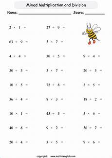 worksheets on multiplication and division for grade 2 6659 basic grade 1 or 2 multiplication tables and division facts for math practice or remedial