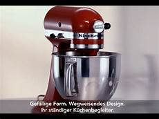 kitchenaid artisan k 252 chenmaschine 5ksm150ps