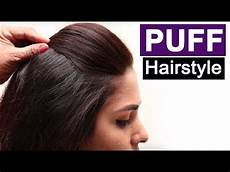 5 Easy Puff Hairstyles Everyday Hairstyles Tutorials