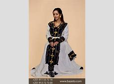 Axum Beautiful Ethiopian Traditional Cloth   Ethiopian