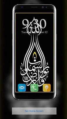 Gambar Kaligrafi Vespa Kumpulan Kaligrafi Islami Terbaik