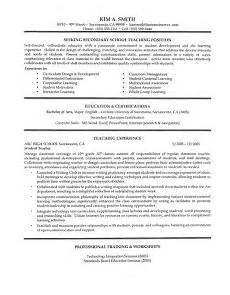 secondary school teacher resume exle