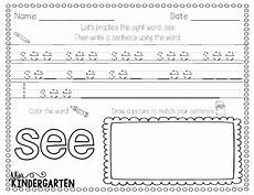 handwriting worksheets sight words 21563 14 best images of practice writing words worksheets kindergarten sight word practice