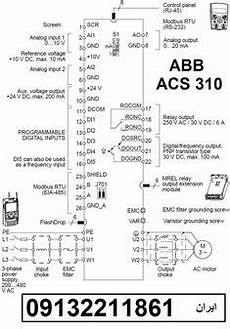 submersible pump control box wiring diagram for 3 wire single phase technology in 2018