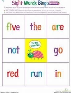 kindergarten sight words bingo worksheet education com