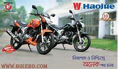 all haojue motorcycle price list 2017 after budget price