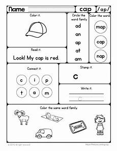 the ap word family workbook primarylearning org