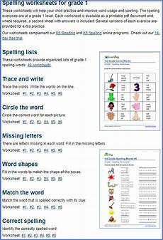 spelling worksheet for grade 1 22690 reading and math enrichment program k5 learning