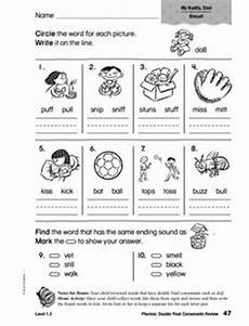 phonics double final consonants worksheet lesson planet 1st grade pinterest phonics