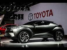 new toyota chr hybrid 2017 the best interior
