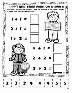 new year math worksheets 19361 new year 2020 word families literacy math