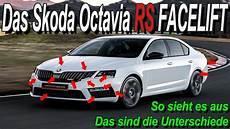 Das Skoda Octavia Rs Facelift So Sieht Es Aus Das Sind