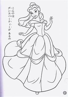 Disney Prinzessinnen Malvorlagen Gratis Disney Prinzessinnen Malvorlagen Genial Malvorlagen Gratis