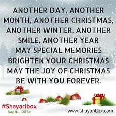 hindi shayari merry christmas another day another month anot