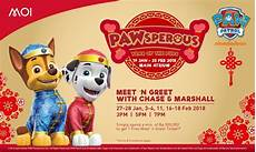 Paw Patrol Malvorlagen Indonesia Nickalive Nickelodeon Asia Invites Fans To Welcome The