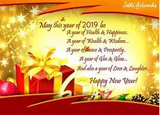 happy new year cards free happy new year wishes greeting cards 123 greetings