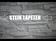 stein tapeten neue stein tapeten youtube