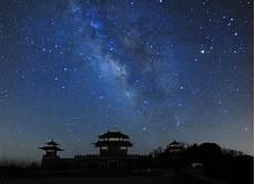 60 Gambar Pemandangan Indah Malam Hari Koleksi Populer