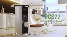 Pop Up Kitchen On by Pop Up Kitchen Power Grommet From Mockett Pcs77