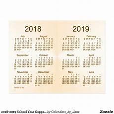 2018 2019 School Year Copper Mini Calendar By Janz