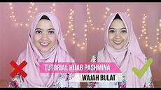 lombok jilbab untuk wajah bulat tutorial hijab untuk wajah bulat pipi tembem youtube